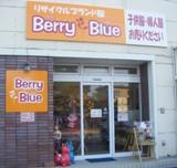 店舗2.JPG